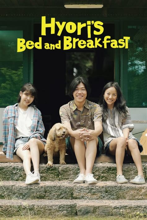 bed and breakfast movie hyori s bed and breakfast tv series 2017 the movie