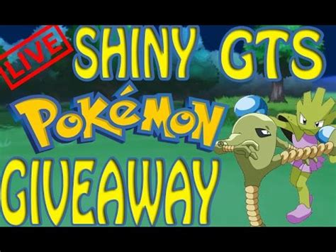 Shiny Pokemon Gts Giveaway - reverse gts shiny pokemon giveaway pokemon oras x y hitmonlee hitmonchan youtube