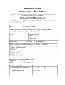 Simple Employee Contract Template by Best Photos Of Simple Employment Agreement Template