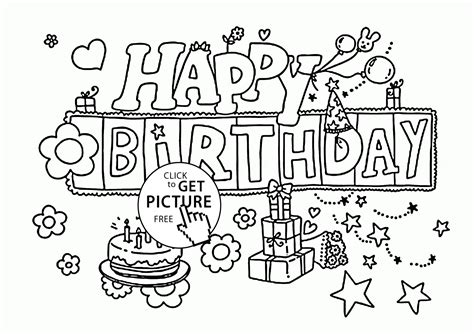Funny Happy Birthday Letters Card Coloring Page For Kids Happy Birthday Card Printable Coloring Pages
