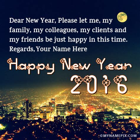 name of new year mind blowing happy new year 2017 wishes daungy