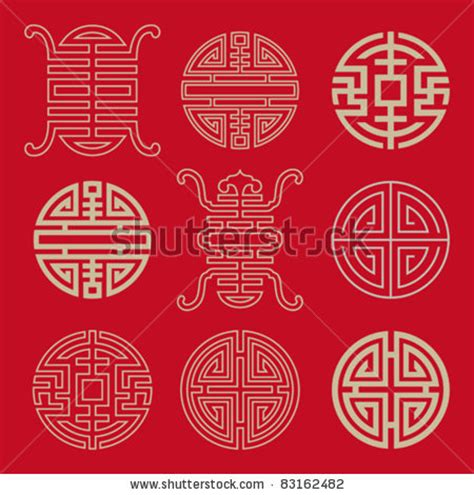 traditional chinese designs traditional chinese lucky symbols for blessing people