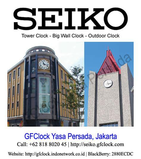 Jam Merk Seiko seiko clocks