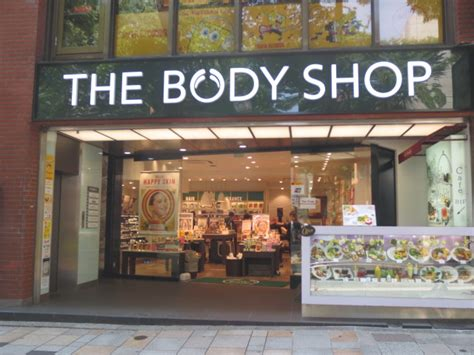 speciality shop japan shopping now the shop omotesando store