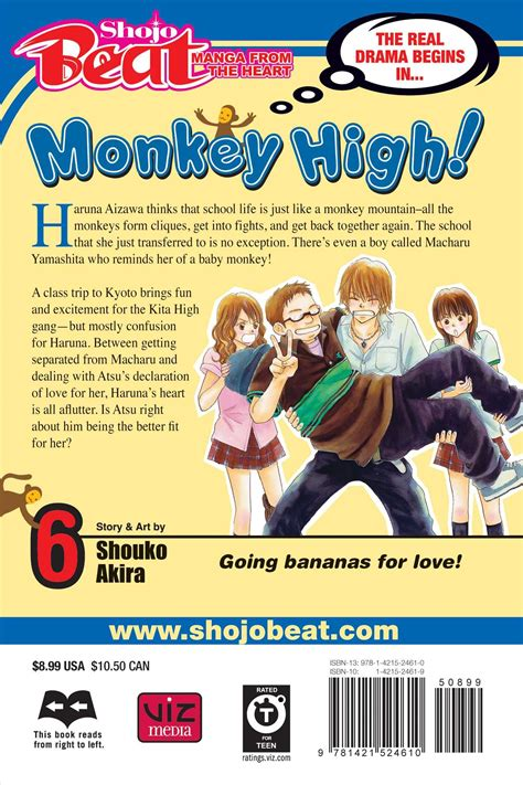 monkey high monkey high vol 6 book by shouko official