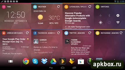 chameleon launcher apk chameleon launcher лончер для android планшетов 187 скачать всё для андроид бесплатно apkbox ru
