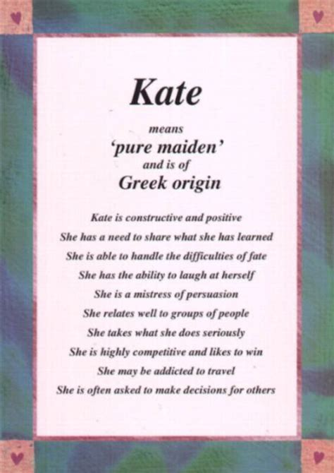 Kate Meaning Popularity Origin Of Baby Name Kate | biography