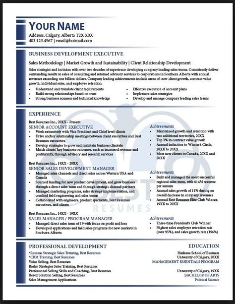 catchy resume 28 images qualifications resume general