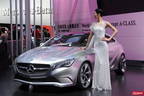 Charmant Entree Salon De L Auto #5: Mercedes-Classe-A-Concept_01.jpg
