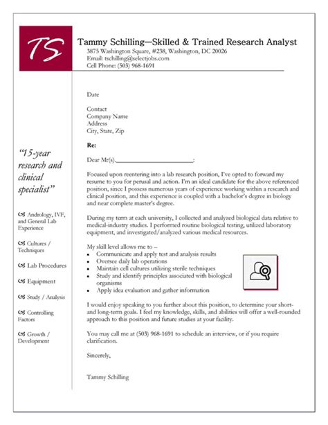 Research Position Cover Letter Exle Research Cover Letter Exle