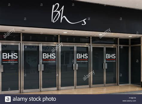 closed doors closed doors at a bhs store in bristol stock photo