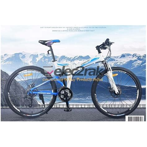 24 Inch Frame Mountain Bike by Aluminum Alloy Folding Frame Mountain Bike 24 Speed 26 Inch