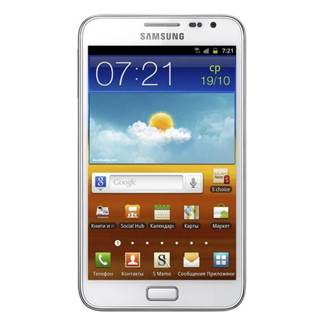 samsung galaxy note gt n7000 specifications and price in samsung galaxy note user manual gt n7000 user guide