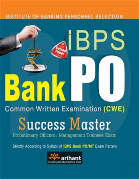po bank information about ibps po recruitment i