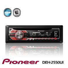 Format Cd Untuk Tape Mobil | pioneer deh 2550ui new head unit mobil cd mobil mp3