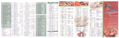 asian house menu japanese archives berks mont menus