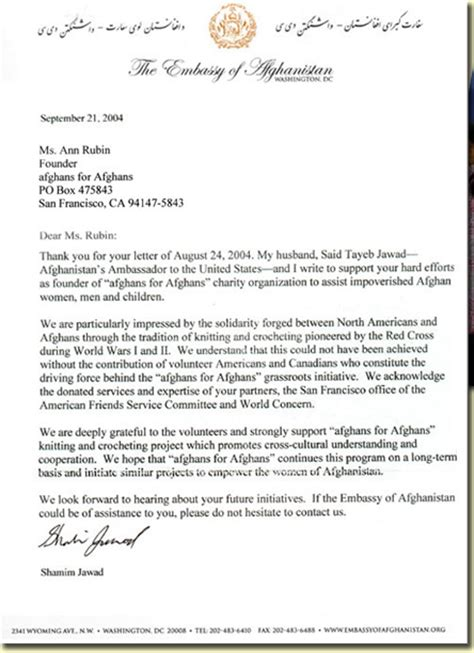 Letter To The Embassy Afghans For Afghans From The Afghan Embassy