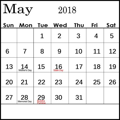 new may calendar 2018 with holidays black and white