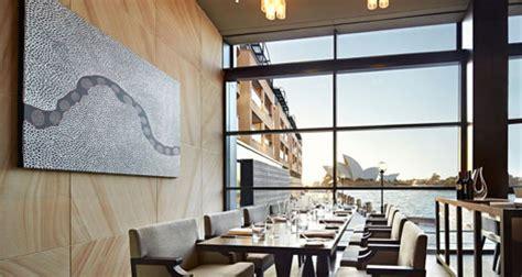 Park Hyatt Sydney The Dining Room by Park Hyatt Sydney The Dining Room The Rocks Restaurant