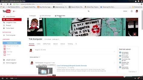 cara upload video di youtube dapat uang cara dapat uang melalui youtube simple share 4 u