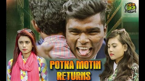film malaysia new boyz potka motin returns bangla new short film 2018 by
