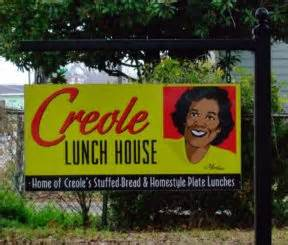 Creole Lunch House by Great Cajun Food Near Interstate 10