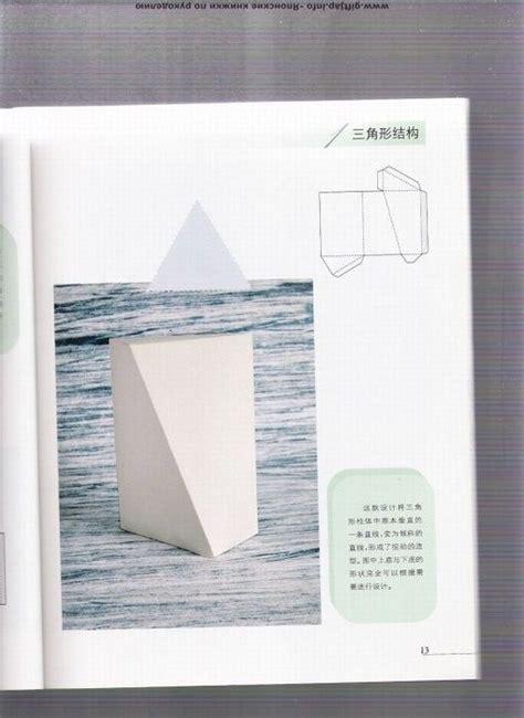 Money Origami Book - best 25 origami books ideas on diy origami
