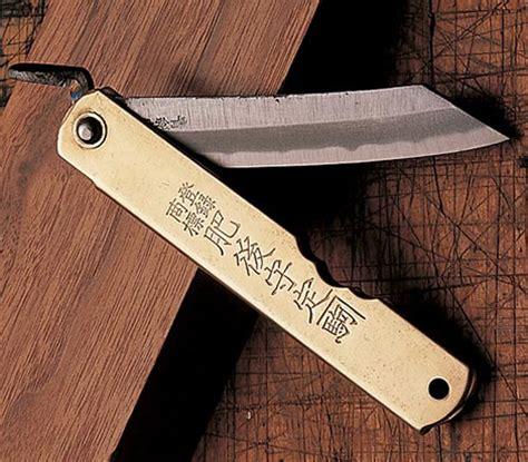 Japanische Designer Möbel by Design Technologie Militaria Listopada 2013