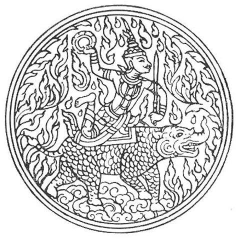 mandala coloring book wiki free coloring pages of aztec mandala