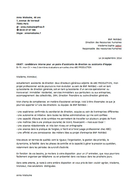 Exemple De Lettre De Motivation Gardien D Immeuble Exemple Lettre De Motivation Gardien Immeuble Lettre De Motivation 2017