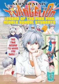 neon genesis evangelion the legend of piko piko middle school students volume 2 neon genesis evangelion legend of the piko piko middle school students books books penguin random house