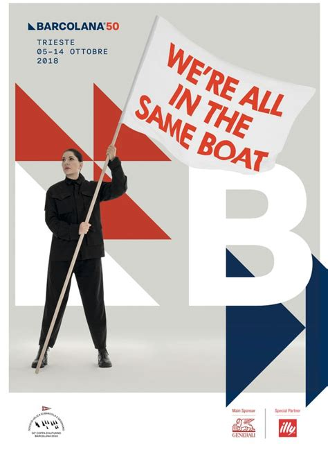 we re all in the same boat we re all in the same boat marina abramovic poster
