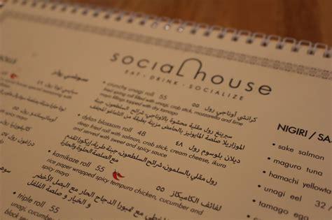 social house menu social house menu 28 images su preview social house mexico menu bradshaw social