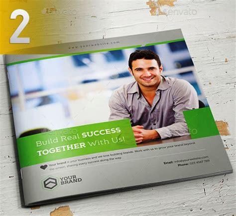 desain brosur doc contoh desain brosur perusahaan untuk company profile bisnis