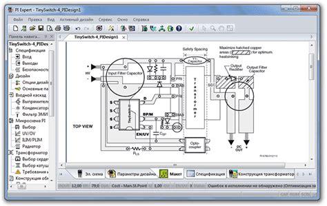 Pi Expert Design Software Free Download | pi expert suite 9 1 6 x86 x64 دانلود رایگان نرم افزار