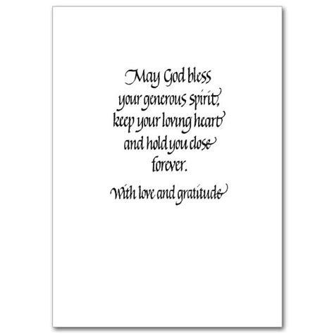 s day prayer a s day prayer s day card