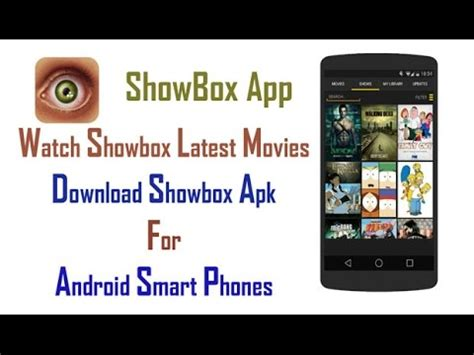 showbox for android phone how to showbox app on your android device free