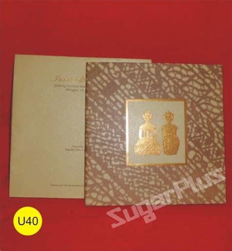 V2 Undangan Pernikahan Soft Cover Murah Unik 021 cetak undangan pernikahan murah di jakarta pak mudi 0852 15 880 880 cetak undangan