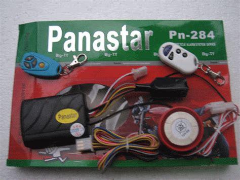 Alarm Motor Merk Sinagawa gudangnya penjualan berbagai macam alat elektronik dan aksesoris