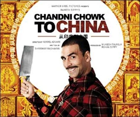 film china express full movie movie review chandni chowk to china indian express