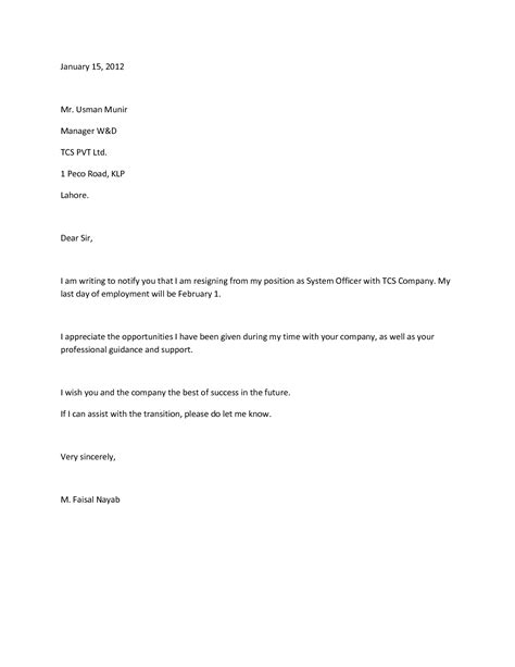 how to write a professional resignation letter resume and cover