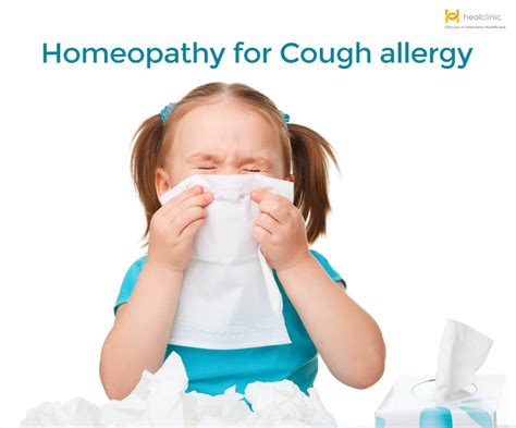 allergies coughing homeopathy treatment for child allergy gives response