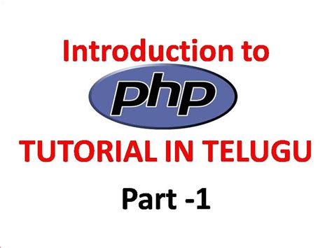 Php Tutorial Video In Telugu | introduction to php tutorial in telugu part 1 youtube