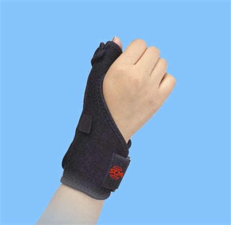 Wrist Support Okeboo 6814 suncare instruments co limited