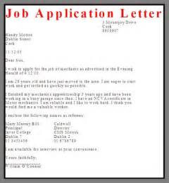 Application Letter Format For Of Application Letter Sle Business Letter Exles