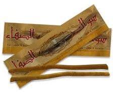 Pasta Gigi Eceran manfaat dari menyikat gigi dengan siwak atau miswak warung herbal zaidan