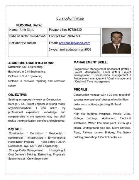 civil project manager resume format curriculum vitae of civil engineer for construction manager or sr pr
