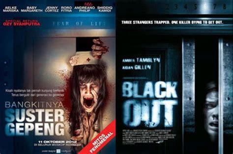 film hantu indonesia yang mendunia poster film horor indonesia yang jiplak luar negeri