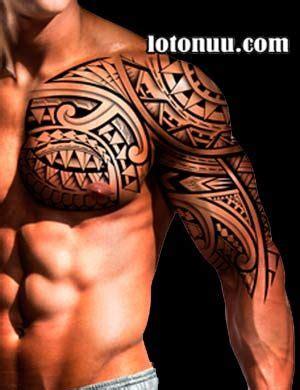 samoan tattoo tattoos pinterest samoan tattoo