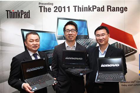 Laptop Lenovo Enhanced Experience 2 0 เลอโนโวยกระด บสมรรถนะของคอมพ วเตอร สำหร บตลาดคอนซ เมอร และธ รก จ ยกขบวนคอมพ วเตอร ตระก ล think